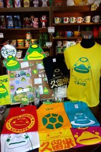 久留米市のイメージキャラクター「くるっぱ」のTシャツ販売開始しました!